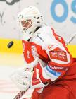 Branislav Konrád z HC Olomouc - Přípravné utkání  HC VÍTKOVICE RIDERA - HC Olomouc, 10. září 2020, Ostravar aréna.