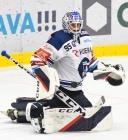 Brankář Vítkovic Aleš Stezka - HC VÍTKOVICE RIDERA - HC Olomouc, Letní hokejové hry 2021, 24. srpna 2021 v Ostravě.