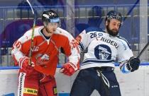 Lukáš Klimek z HC Olomouc a Rostislav Marosz z Vítkovic - HC VÍTKOVICE RIDERA - HC Olomouc, Letní hokejové hry 2021, 24. srpna 2021 v Ostravě.